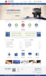 财务公司网   网站建设