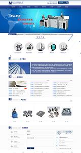 机械制造网  网站建设