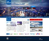 地产公司网   网站建设