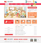 儿童教育网  网站建设