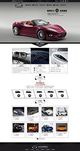 汽车服务网  网站建设