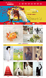 商业摄影机构网  网站建设