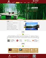 集团投资控股网  网站建设